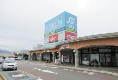 入善ショッピングセンターコスモ21様